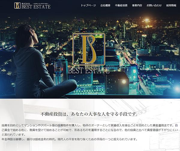 ホームページサンプル4