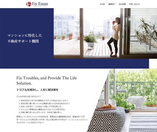 株式会社Fix Estate
